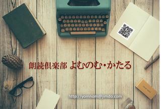 新ロゴ.jpg